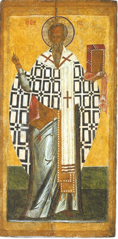 житие священномученика власия епископа севастийского