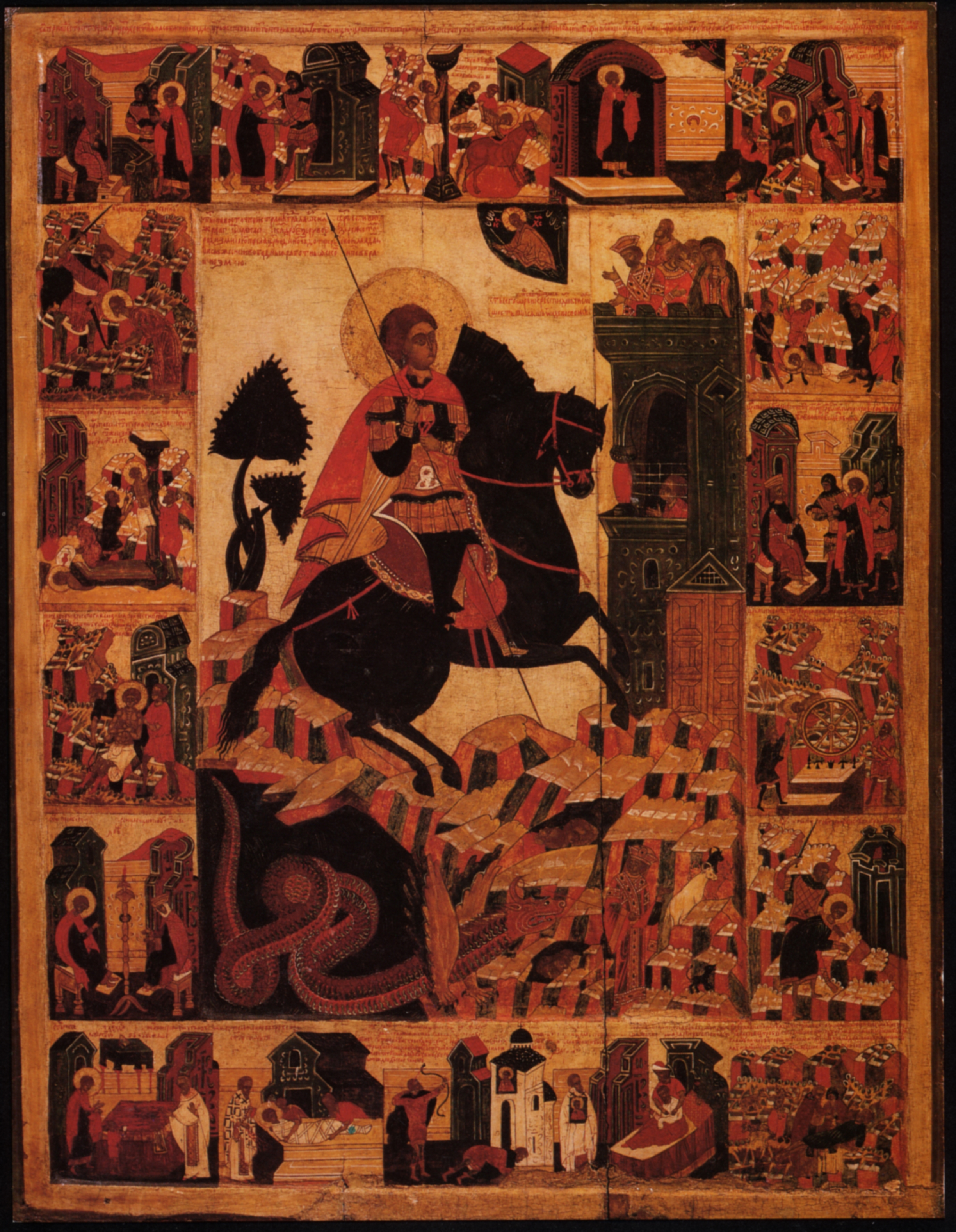 Фреска чуда георгия о змие георгиевский собор