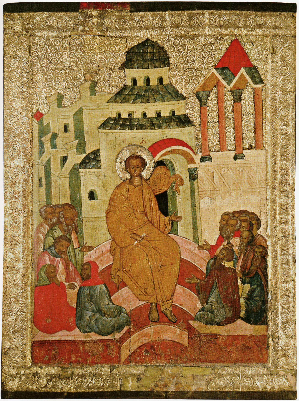 Православный календарь - Страница 17 00006139