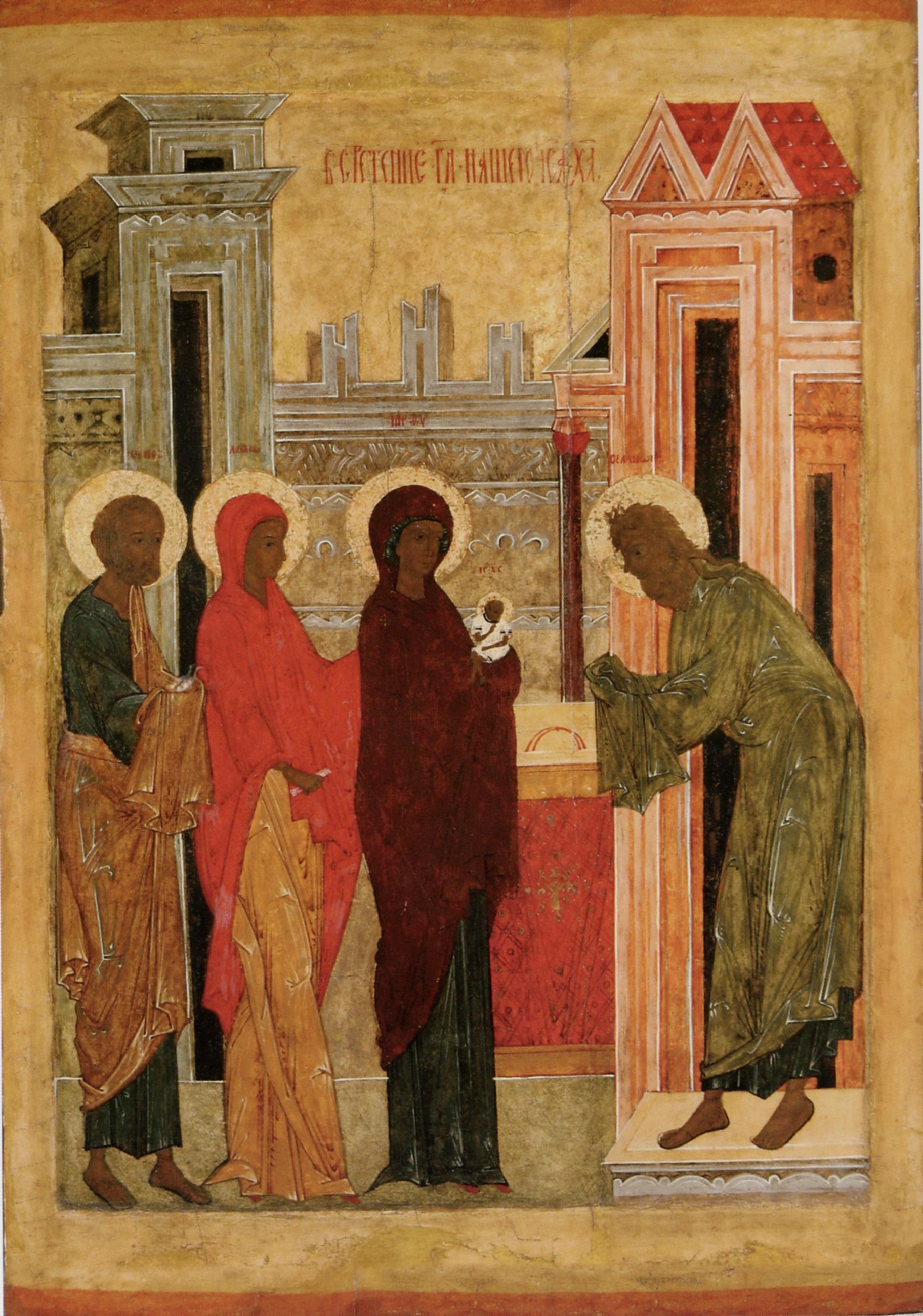 Житие и страдания святого священномученика евсевия, епископа