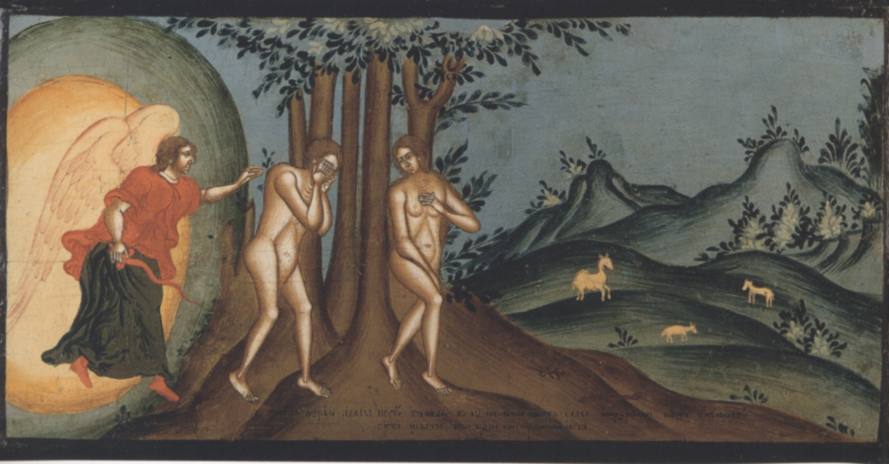 the relationship of adam and eve in eve names the animals by susan donnelly Here a female serpent is shown wrapped around the tree of knowledge, which some have interpreted as a representation of lilith tempting adam and eve feminist reclaiming of lilith in modern times feminist scholars have reclaimed the character of lilith.