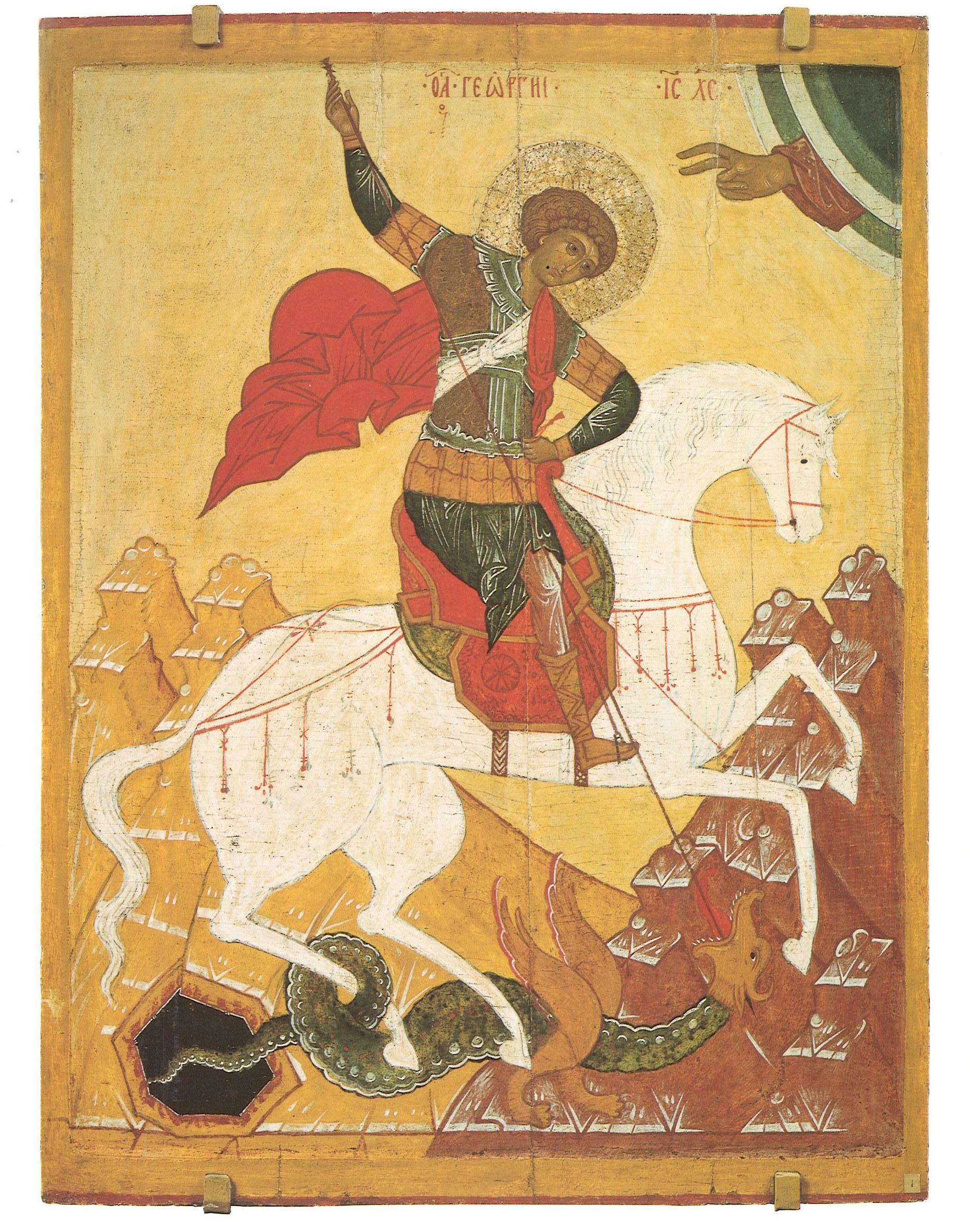 Икона Чудо святого Георгия о змие